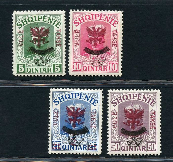 Albania 1920 - Unissued postage-due stamps