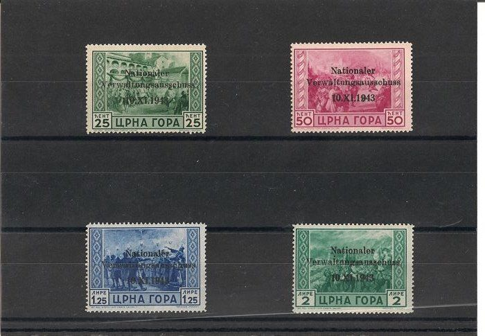 Germania - aree postali locali 1943 - Montenegro - German Occupation - 1943 - Michel Mi 10/13