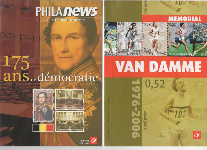 België - Stamps from the year 2006, cancelled FDC for Philanews - OBP / COB