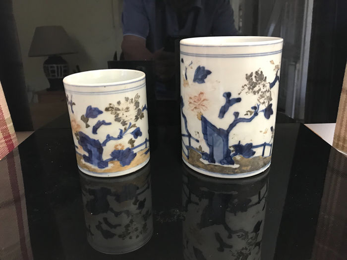 Nanking vracht grote en kleine mok (2) - Porselein - The Peony pattern cylindrical mugs  - China - Circa 1750