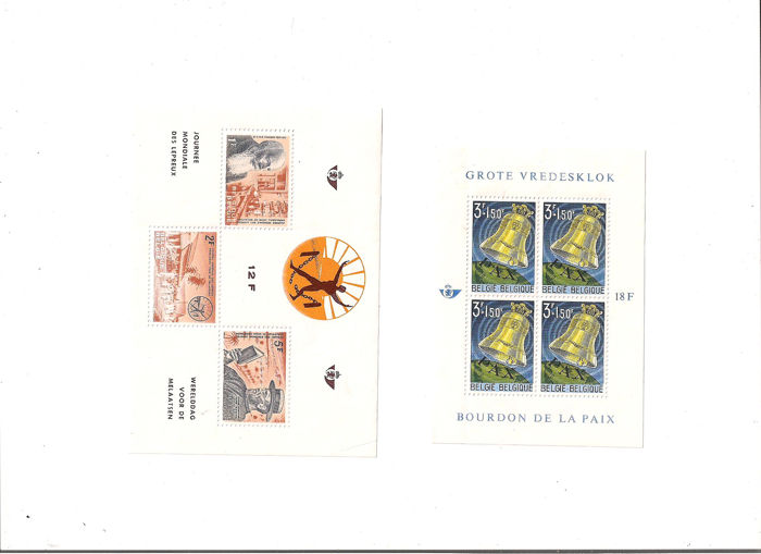 België - Selection of 50 blocks between COB 34 and 96 and booklets, selection of COB 46, and miscellaneous - OBP / COB