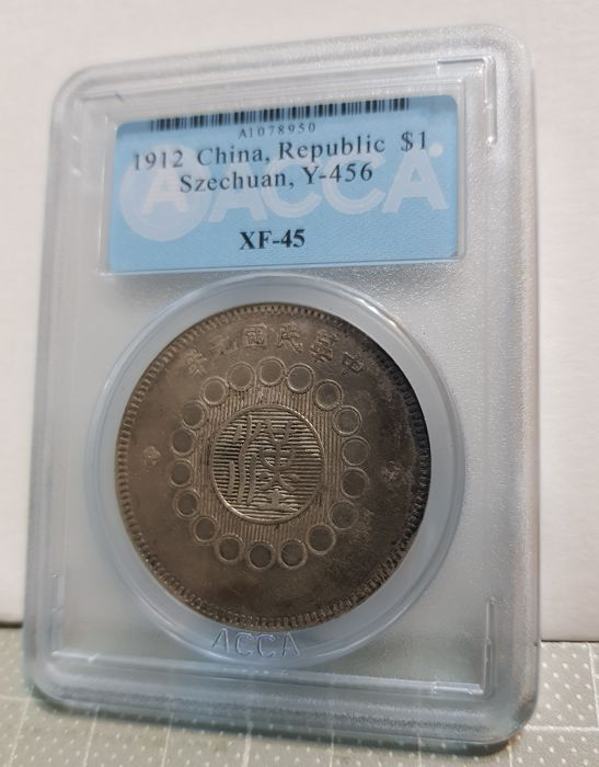 China - Szechuan - 1 Dollar (Yuan) - Republic of China (1912) 'the Military Government mint'  - Silver