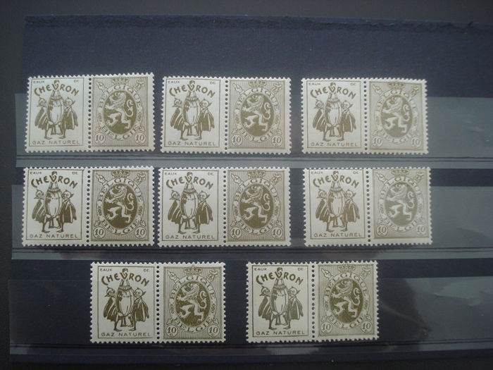 België - Advertising stamps - OBP / COB PU7 x 8 exemplaires