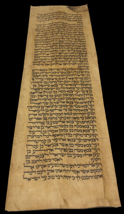 Torah Bible - Manuscript Vellum Bible Numbers Scroll Iraq  - 1750