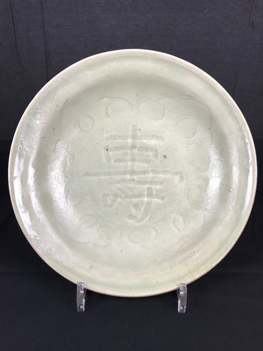 Charger - Porselein - China - Ming Dynastie (1368-1644)