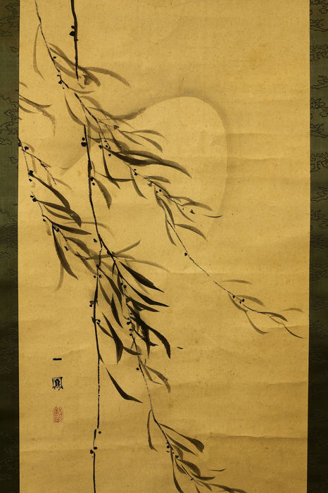Hanging scroll - Paper, Silk, Wood - Moon and willow tree - With signature and seal 'Ippo' 一鳳 - Japan - Meiji period (1868-1912)