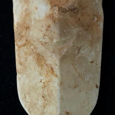 China - Pre-coinage currency, Jade cicada-shaped - c.a. 3000-2000 BC - Jade
