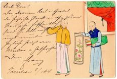 China - 1878-1949 1904 - Hand-painted postal stationery from China to Germany 1904