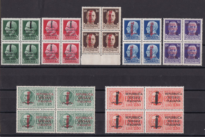 Italy 1944/1945 - RSI lot of new/used pieces with ordinary stamps, express stamps and PdG overprinted, Bandiera brothers gutter margin - Sassone