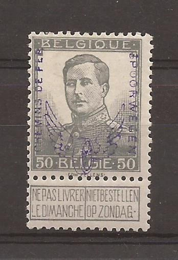 België 1912 - Winged wheel - OBP / COB TR54