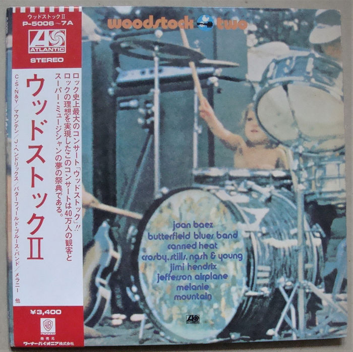 Woodstock Two - Diverse artiesten - Festival 1969 Original Japan pressing with OBI - 2xLP Album (dubbel album) - 1971/1971
