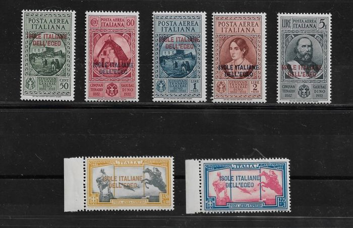Italian Aegean Islands - general issues 1932 - Garibaldi stamps of Italy with new colours, 7 values with intact gum - Sassone NN.   A 15/20