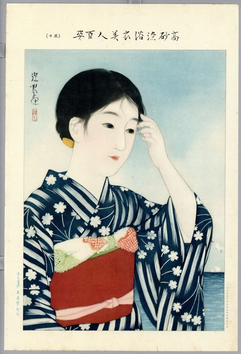 """Lithografie - Ito Shinsui (1898-1972) - Beauty at Sea - From the series """"One Hundred Beauties in Takasago-dye Light Kimono"""" - 1931"""