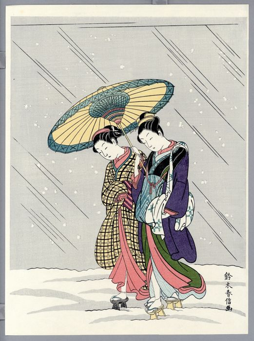 Woodblock print (reprint) - Suzuki Harunobu (1725-1770) - Beauties returning from Bath. - ca. 1960