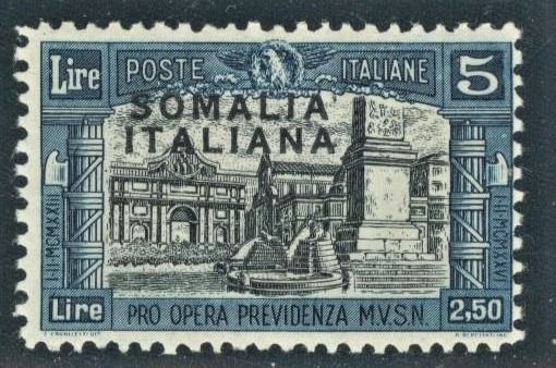 Italy - Colonies (general issues) - Somalia, Militia, not issued