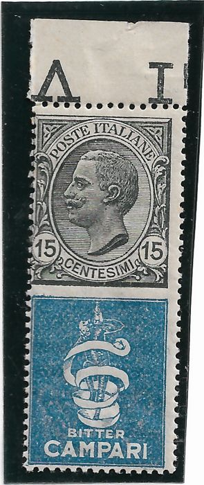 Reino da Itália 1924/1925 - Advertising stamps 5 values - Sassone NN. 1/2; 4/5 e 7