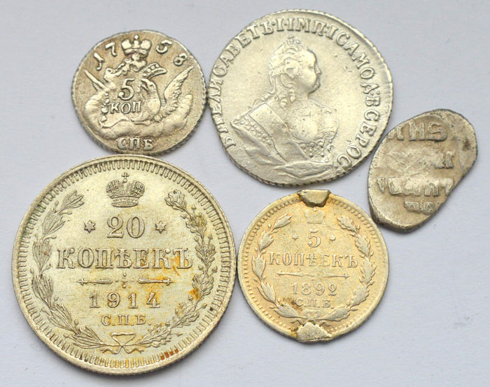 Russia - 1 to 20 Kopeks (5 coins)  16th century/1914 - Silver