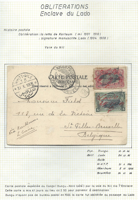 Belgian Congo 1906 - stamped postcard with 15 c cancelled Retta ...