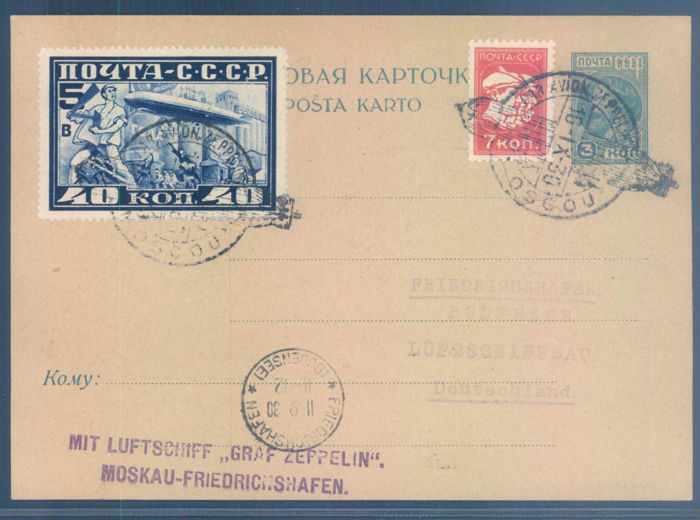 Sovjet-Unie 1930 - Airship Graf Zeppelin Flight to Russia 1930 - Russian uprated postal card - Sieger 83Aa