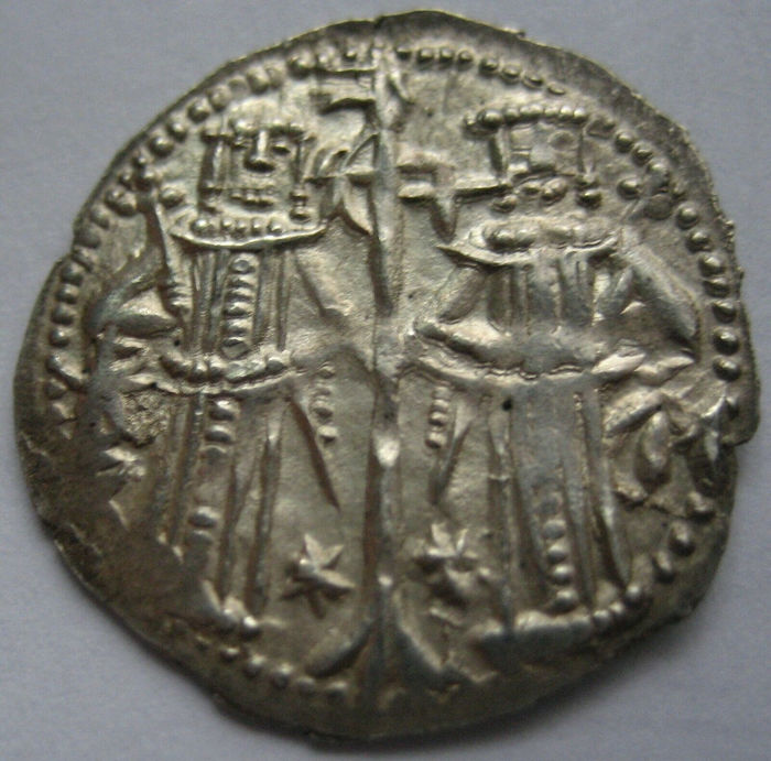 Bulgaria - Gros, Ivan Alexander and his son Mikhail 1331-1355 - Silver