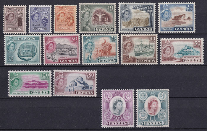 Cyprus 1953 - Coronation of the Queen complete set *.* - Stanley Gibbons dal nr. 173 al nr. 187
