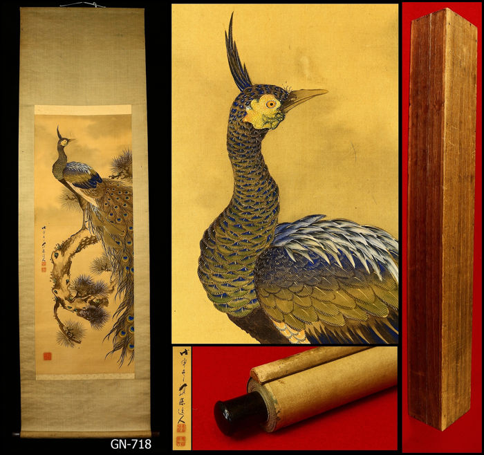 Hanging scroll - Paper, Silk, Wood - Peacock on pine tree - With signature and seal 'Shoso' 蕉窓 w/box - Japan - ca.1908 (Meiji period)
