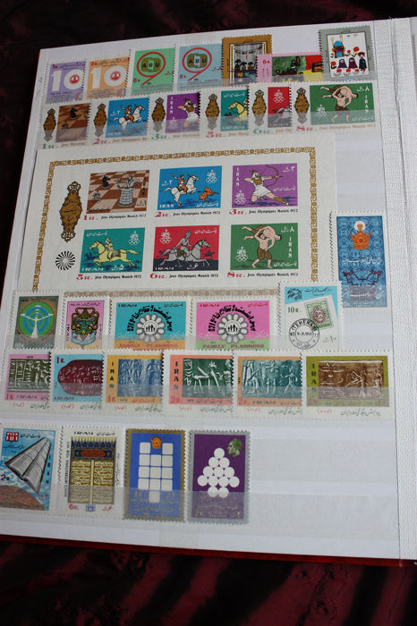 Iran 1965/1979 - Complete collection including definitive stamps