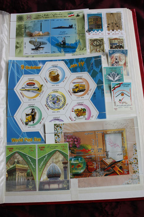 Iran 1979/2018 -  compelet collection . including definitive stamps
