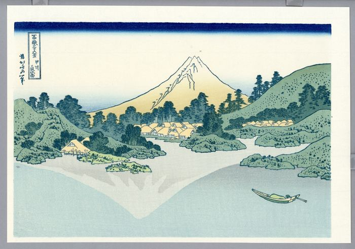 "Houtblok print (herdruk) - Katsushika Hokusai (1760-1849) - 'Reflection in Lake Misaka' - From the series ""Thirty-six Views of Mount Fuji"" - ca. 1970"