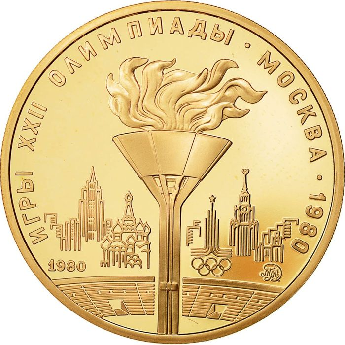 Russia - 100 Roubles 1980 - Gold