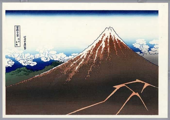 Houtblok print (herdruk) - Katsushika Hokusai (1760-1849) - Rainstorm beneath the Summit from the series Thirty-six Views of Mount Fuji - ca. 1970