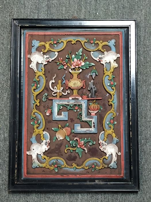Panel - Wood - Large 2.2kg 50cmL framed - China - Qing Dynasty (1644-1911)
