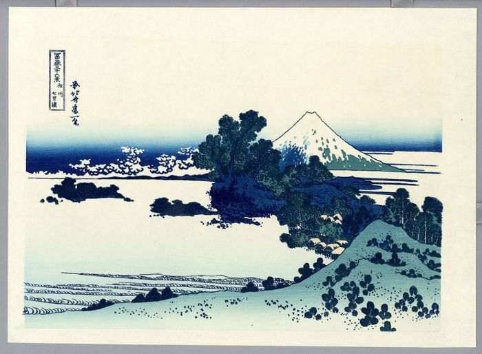 Houtblok print (herdruk) - Katsushika Hokusai (1760-1849) - Seven-Mile Beach in Sagami Province from the series Thirty-six Views of Mount Fuji - ca. 1970