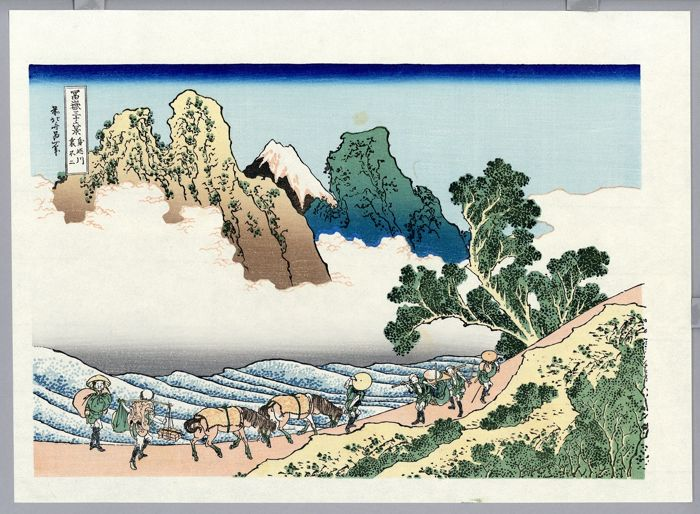 "Woodblock print (reprint) - Katsushika Hokusai (1760-1849) - 'Back View of Fuji from the Minobu River' - From the series ""Thirty-six Views of Mount Fuji"" - ca. 1970"