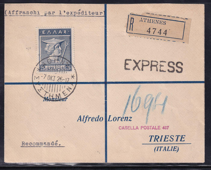 Griekenland 1926 - Registered mail with 25 Drachmas, various subjects, used in the Republic period from Athens to - Unificato 194