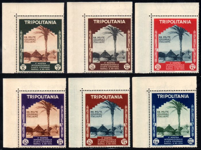 Italian Tripolitania 1934 - Naples Colonial Art Exhibition complete set with airmail - Sassone N. S. 23