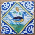 Antique Tiles Auction