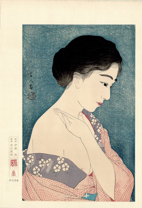 Woodcut (Ishukankokai Published Commemorative Reprint) - Torii Kotondo (1900 - 1976) - Applying Powder - uit de serie 'Twelve Aspects of Women' - 1980s