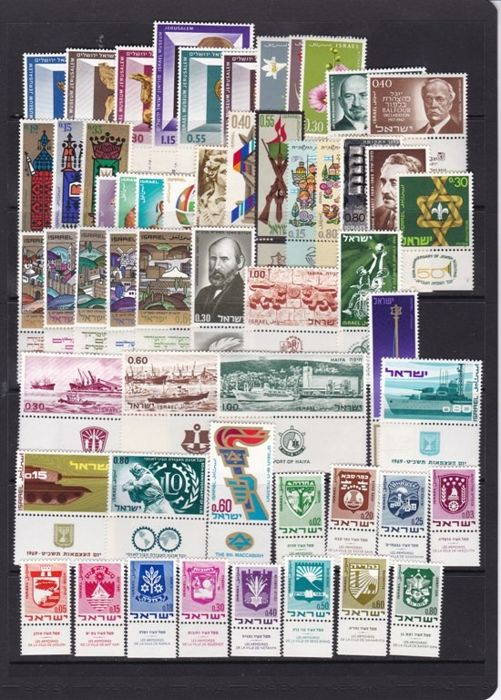 Israël 1960/2000 - Collection of stamps, sets, Sheets and booklets