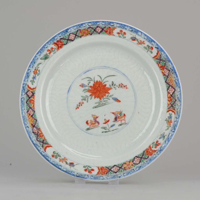 Plato - Famille verte - Porcelana - Anhua Amsterdam Bont Ducks in A Lotus pond - China - siglo XVIII