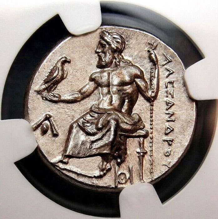 Greece (ancient) - Kingdom of Macedon. AR Drachm, Alexander the Great (336-323 BC). Sardes, lifetime issue, ca. 334/25-323 BC - Silver