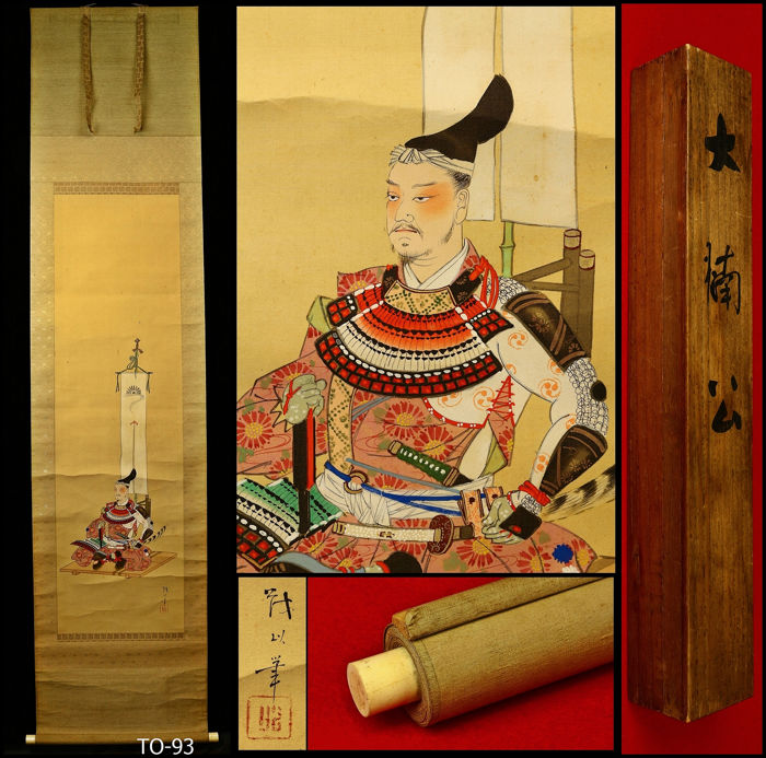 Rolschildering - Hout, Papier, Zijde - Samurai general 楠正成'Kusunoki Masashige' - With signature and seal 茂以 w/box - Japan - Vroege showa-periode (1926-40)