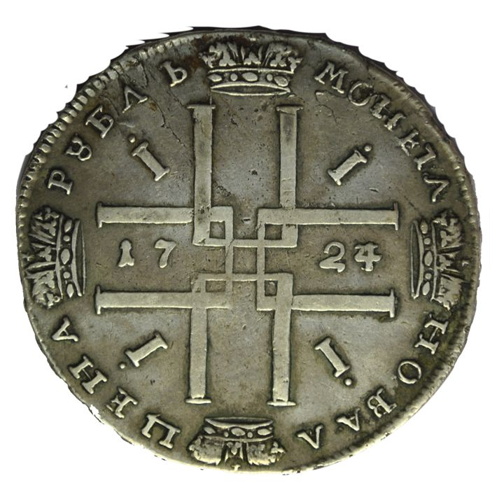 Russia - Rouble 1724 Peter I (The Great)  - Silver