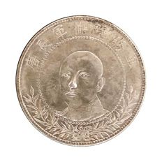 Kina - Yunnan - 50 Cents - Republic of China, ND (1917) - portrait of the 'Great General Tang'