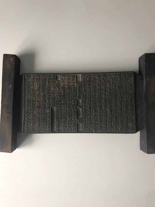 Plaquette - Hout - China - 19e eeuw