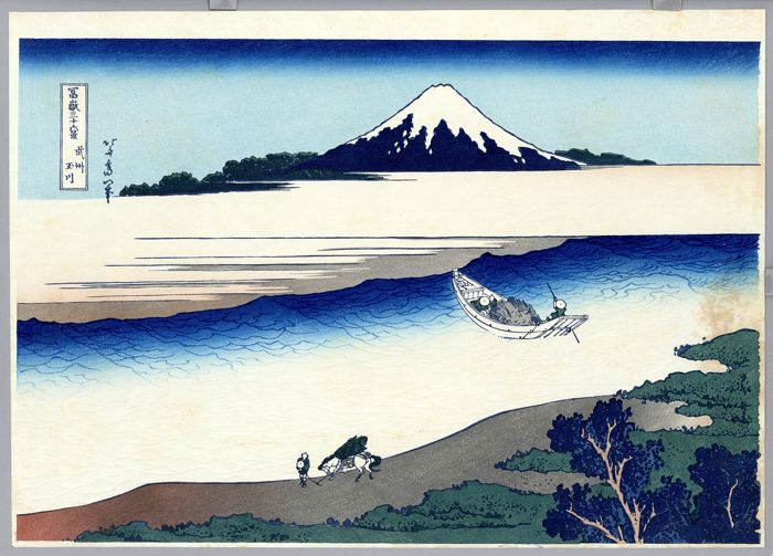 (Takamizawa), Houtblok print (herdruk) - Katsushika Hokusai (1760-1849) -  Inume Pass in Kai Province from the series Thirty-six Views of Mount Fuji  - ca. 1970