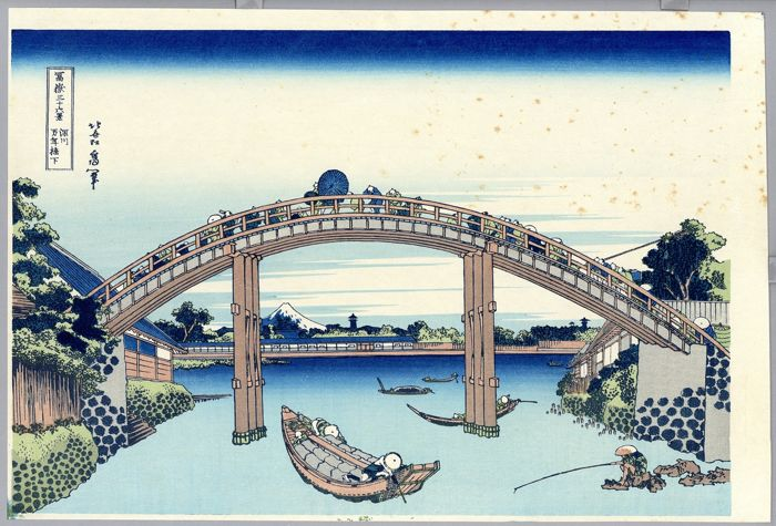 Houtblok print (herdruk), (Takamizawa) - Katsushika Hokusai (1760-1849) - Under Mannen Bridge at Fukagawa from the series Thirty-six Views of Mount Fuji - ca. 1970