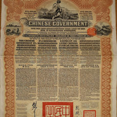 China Chinese Government Reorganisation Gold Bond 20 GBP (1) - Art Deco - Paper