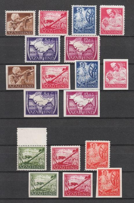 "Duitsland - lokale postgebieden 1943 - National India - nearly complete collection with perforated and imperforate stamps ""Freies Indien"""