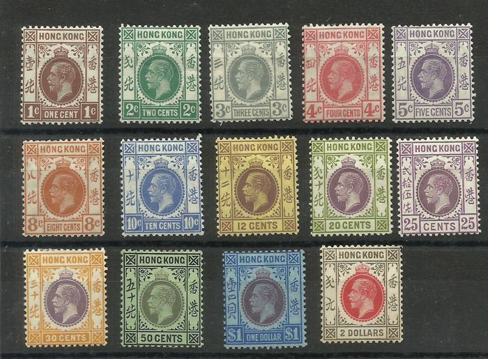 Hong Kong 1921/1937 - King George V - Stanley Gibbons 117/130 (exc 8c grey)